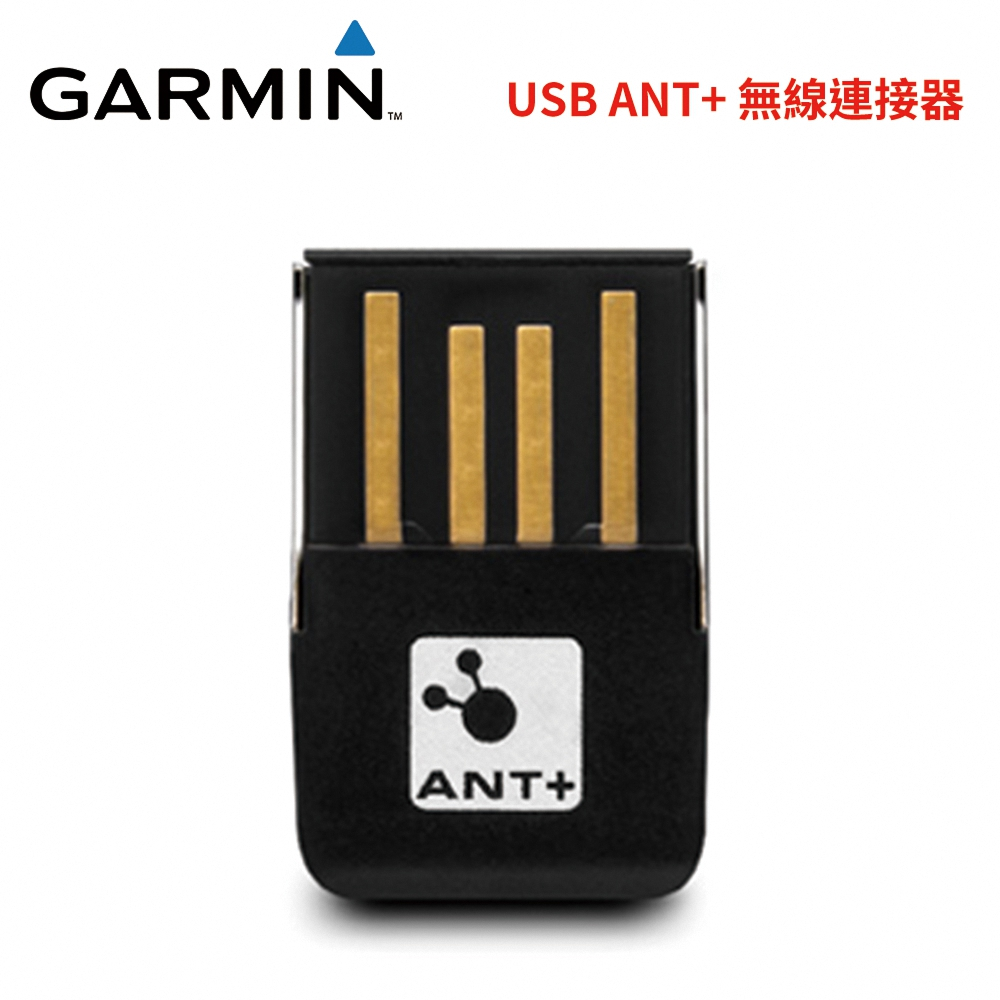 GARMIN ANT USB-m Stick無線連接器