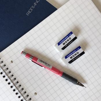 Grip 0.5mm自動鉛筆 橡皮擦組桃紅