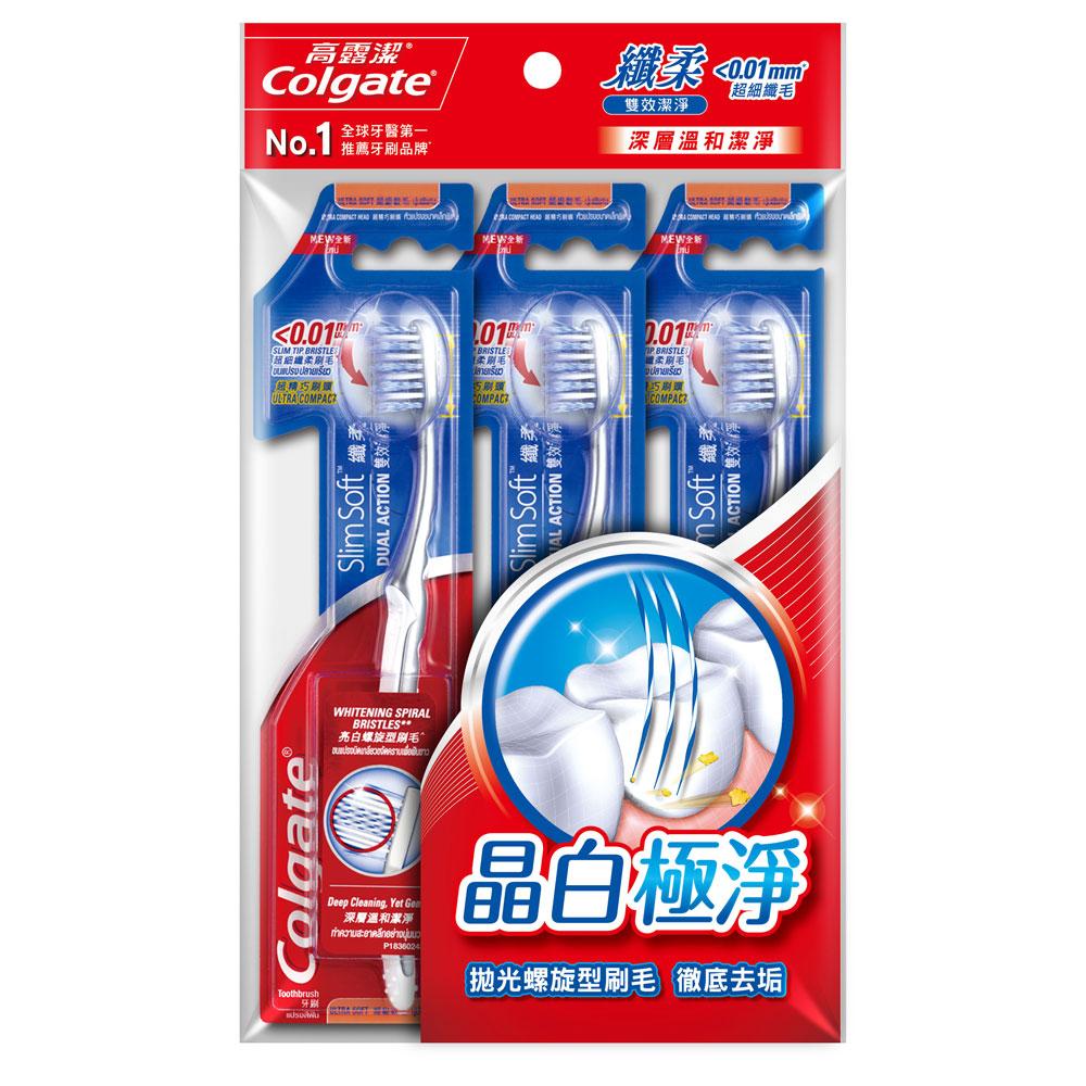 高露潔 纖柔雙效潔淨牙刷 3入
