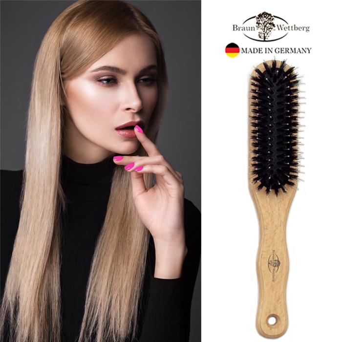 德國BRAUN WETTBURG 珀薇 德國製 好好握長形豚鬃纖維氣墊梳 柔軟梳毛隨身攜帶