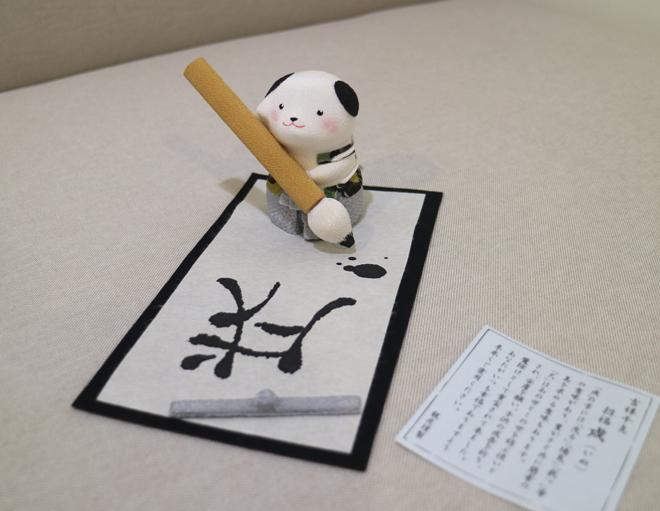 【日本藥師窯】狗年生肖之 ~ 紅梅雙子犬【日本原裝進口】