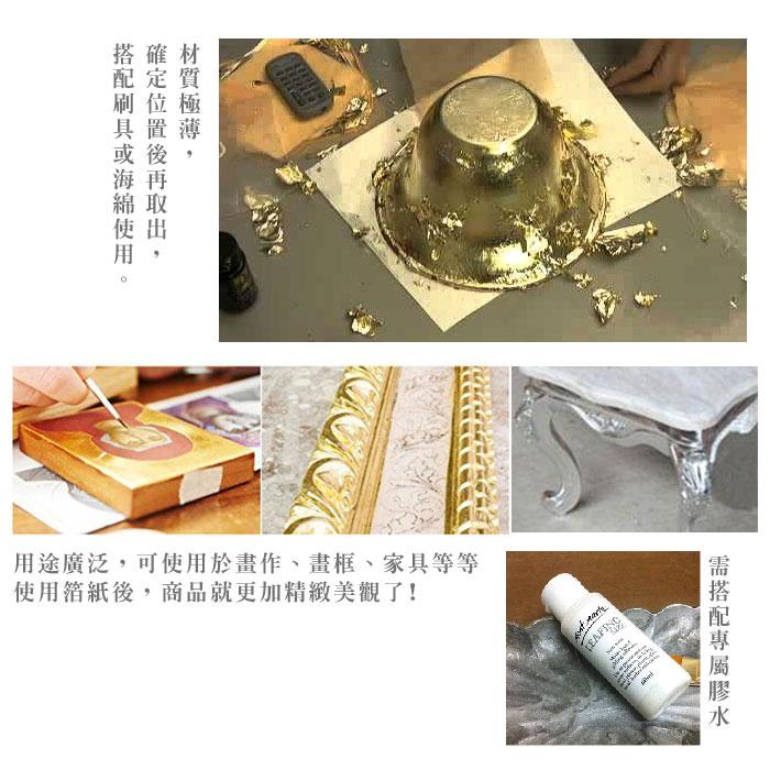 https://www.books.com.tw/img/N00/088/59/N000885921_b_01.jpg