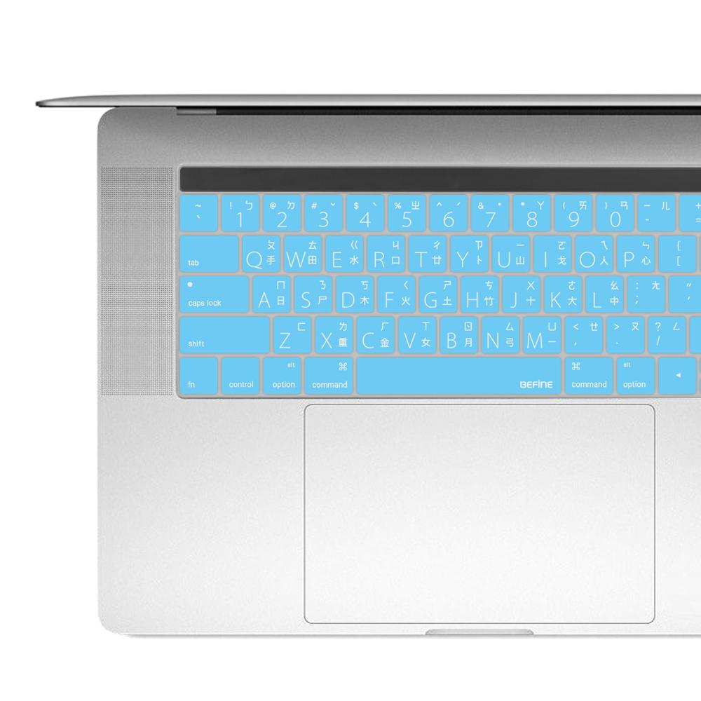 BEFINE KEYBOARD KEYSKIN MacBook Pro 13 15  中文