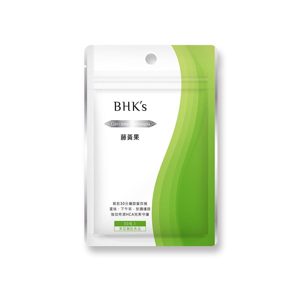 BHK's-藤黃果膠囊(30顆入)鋁袋裝