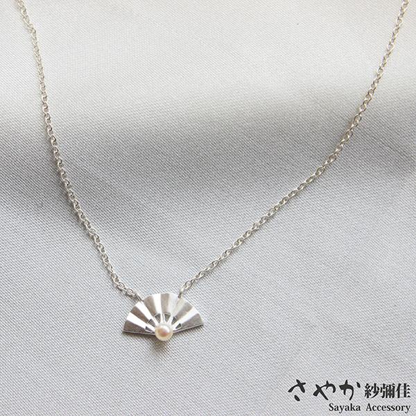 ~Sayaka紗彌佳~純銀文創風格古典美人摺扇 珍珠項鍊
