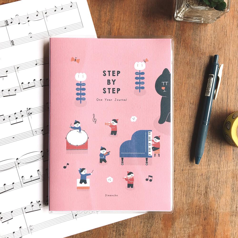 Step by Step 一年計劃v.2音樂