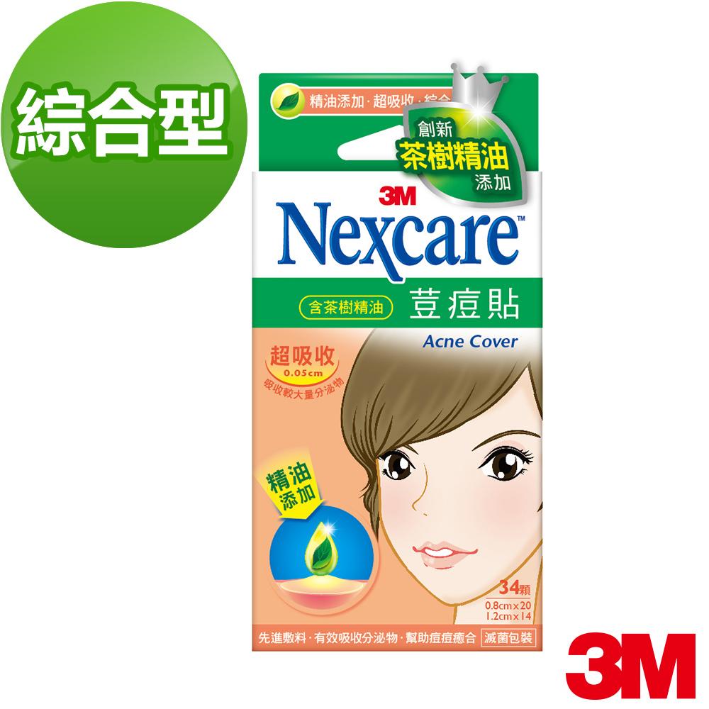 ~3M™~Nexcare™ EA034 荳痘貼 滅菌 ~茶樹精油 綜合型