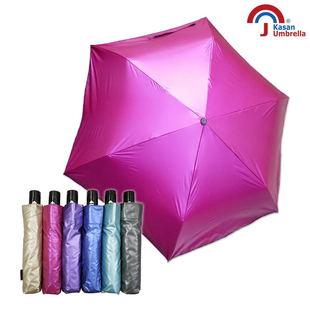 ~Kasan 晴雨傘~輕量防風抗UV自動雨傘  日光美人 ~ 桃紅