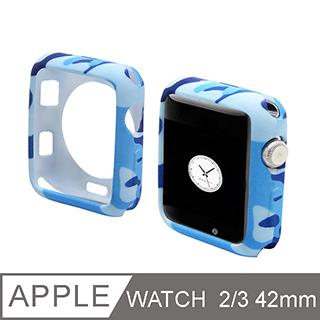 Apple Watch 超輕薄TPU迷彩 保護殼42mm藍色迷彩