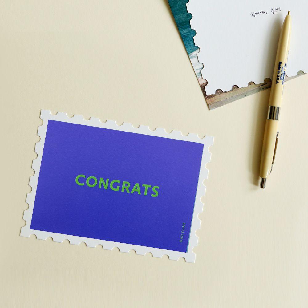 Dailylike 郵票 卡片信封組~02 恭喜