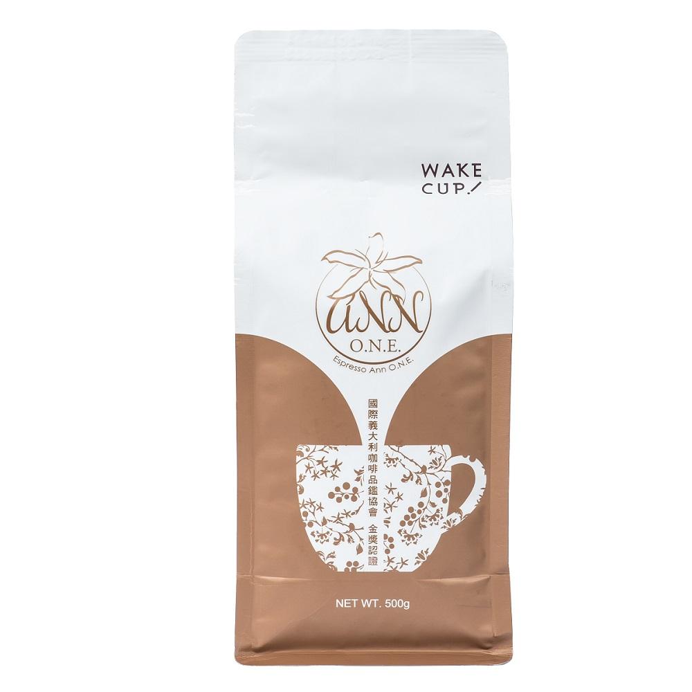 WAKE CUP ! ANN O.N.E. 獨秀 義式咖啡豆 2016 ICT   500
