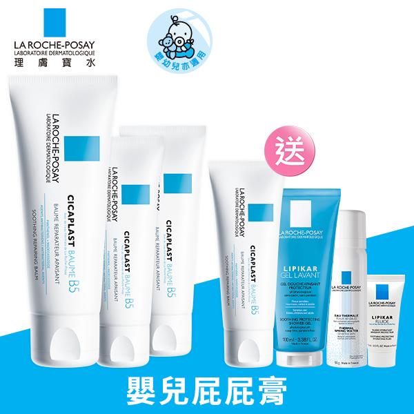 【理膚寶水】B5萬用霜_母子攜帶特規組_贈品最低效期至2020/04/30
