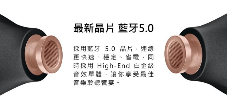 藍牙 5.0 | Amps Air 2.0 真無線藍牙耳機