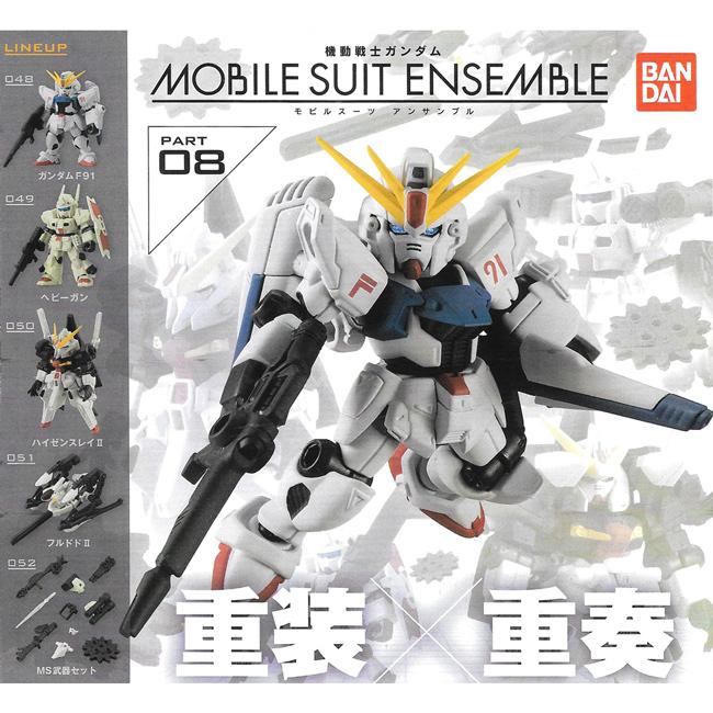 【日本正版授權】全套5款 鋼彈 ENSEMBLE 08 扭蛋/轉蛋 機動戰士 重裝x重奏 296973