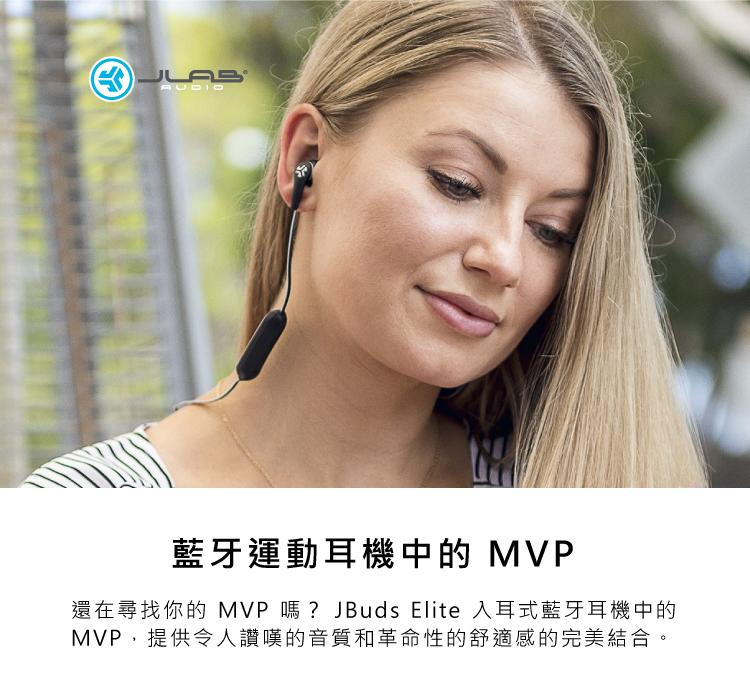 JLab JBuds Elite 藍牙運動耳機