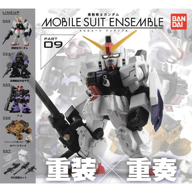 【日本正版授權】全套5款 鋼彈 ENSEMBLE 09 扭蛋/轉蛋 機動戰士 重裝x重奏 333098