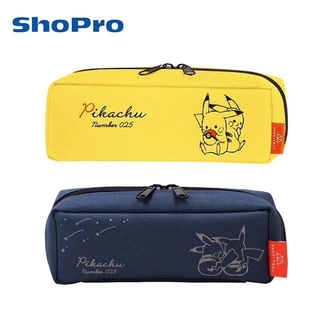 【日本正版授權】皮卡丘 三層 可展開式 鉛筆盒/筆袋 神奇寶貝/寶可夢 -黃色款