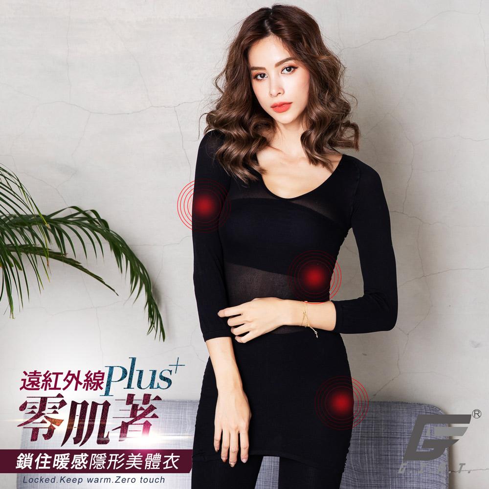 GIAT升級版!零肌著遠紅外線隱形美體發熱衣F黑色