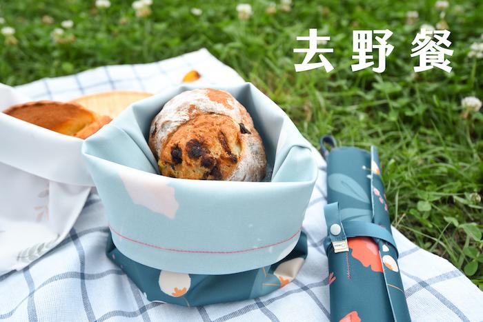 OFoodin好食袋巧食袋  | 去野餐