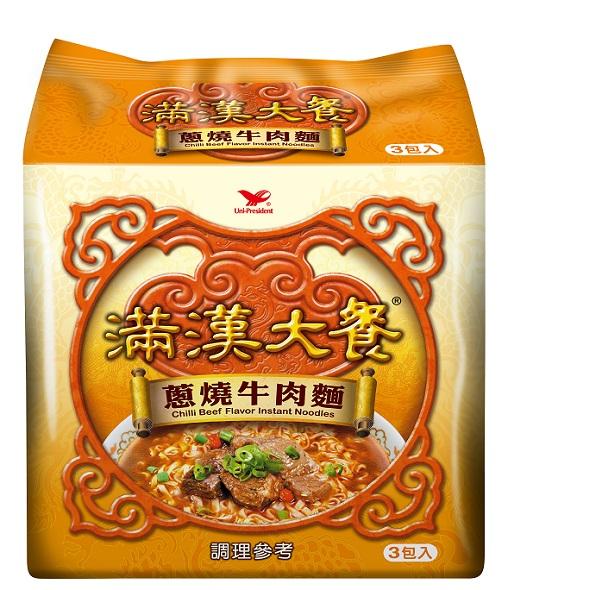 滿漢大餐蔥燒牛肉麵(3入袋)