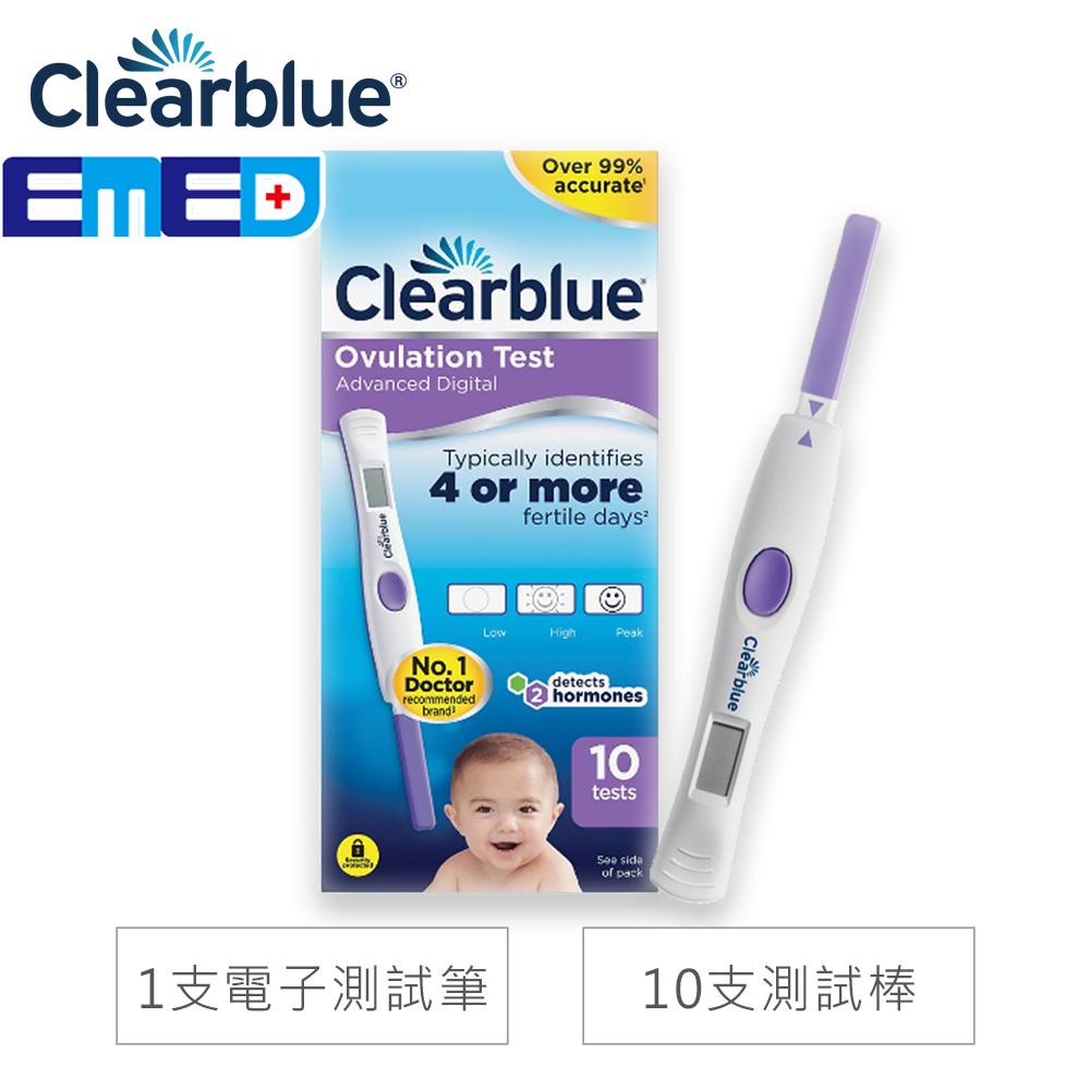 【瑞士Clearblue】第二代排卵檢測試筆(1支電子測試筆+10支測試棒)