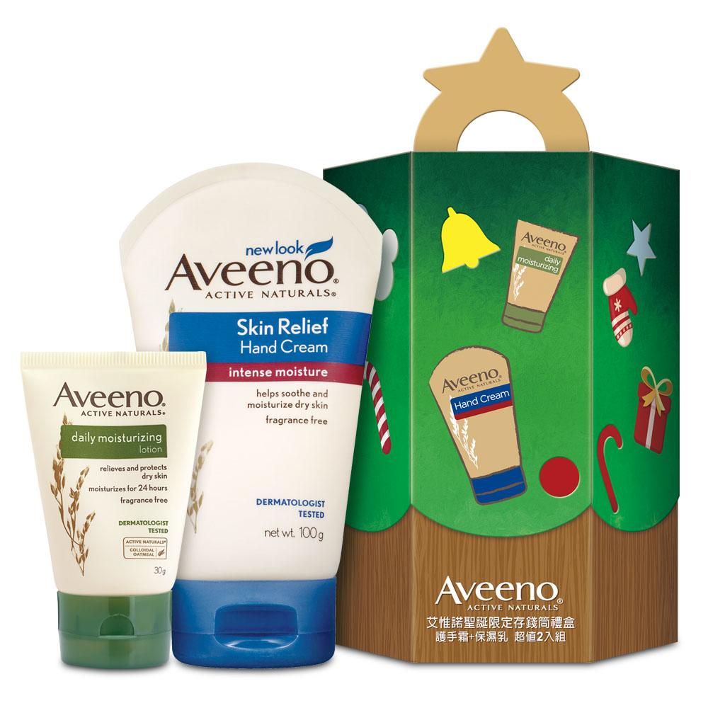 【艾惟諾】聖誕限定存錢筒禮盒 (護手霜+保濕乳)