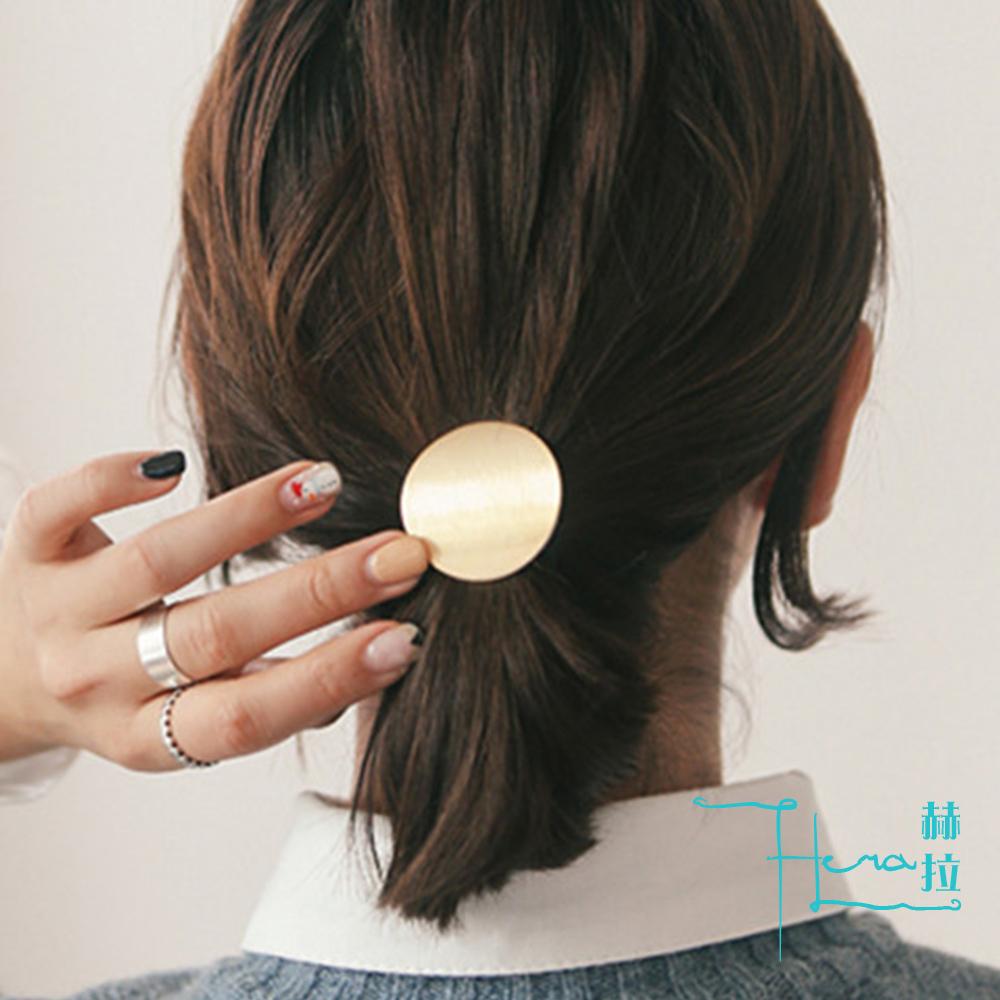 【Hera 赫拉】簡約金屬圓片馬尾髮扣束髮頭繩/髮繩/髮圈-2色金