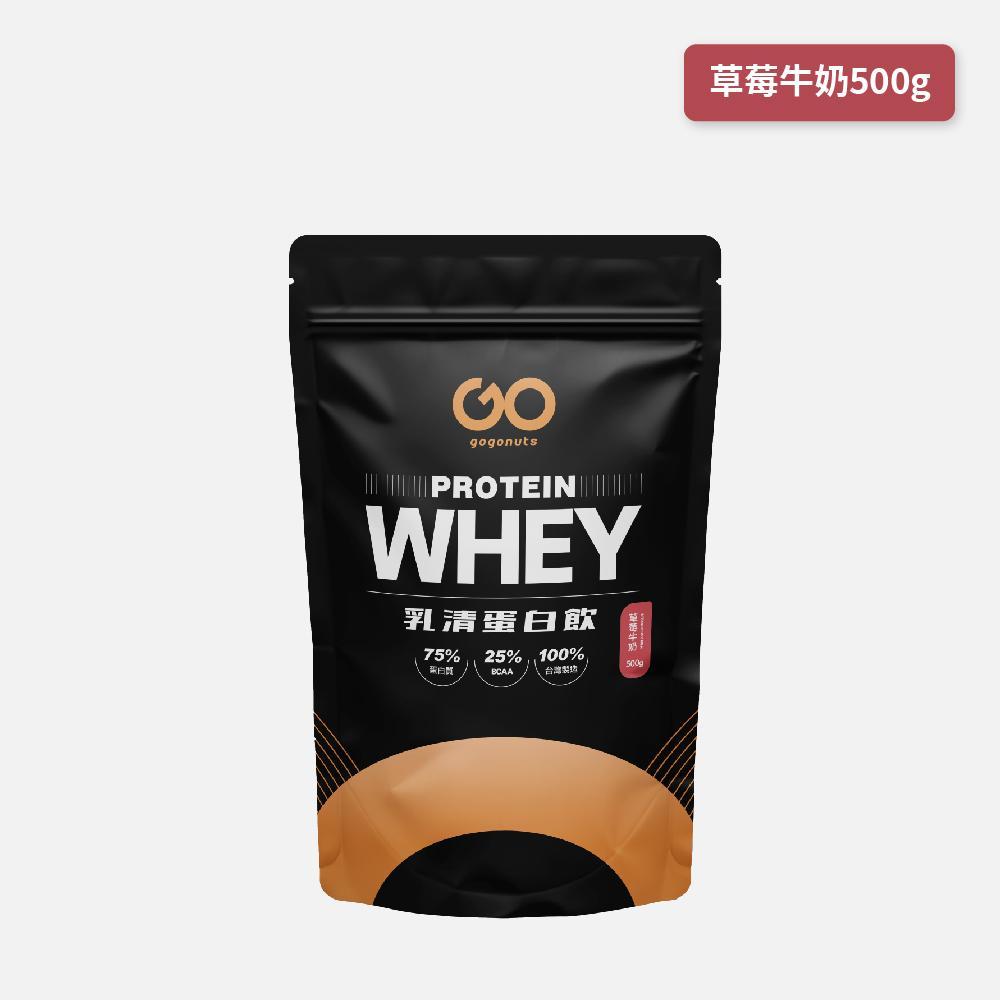 [果果堅果] 乳清蛋白飲-草莓牛奶(500g/袋)