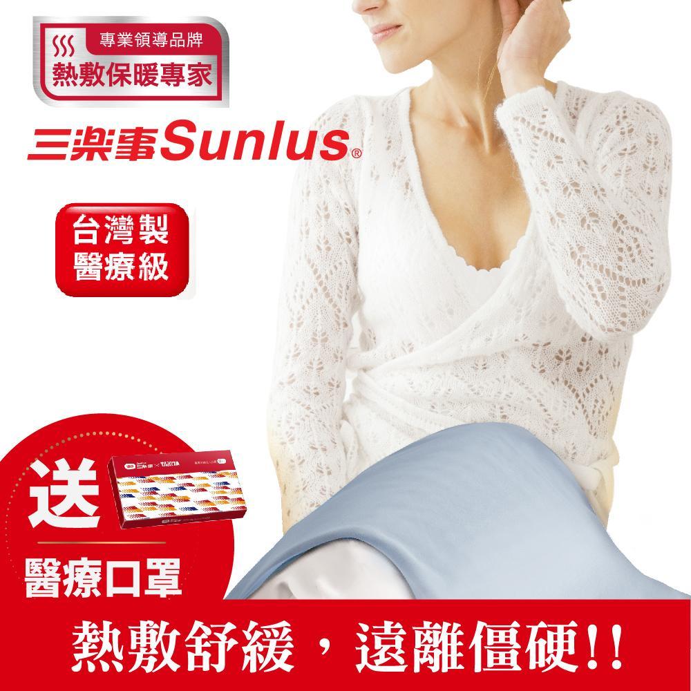 Sunlus 三樂事暖暖熱敷墊(大) SP1211
