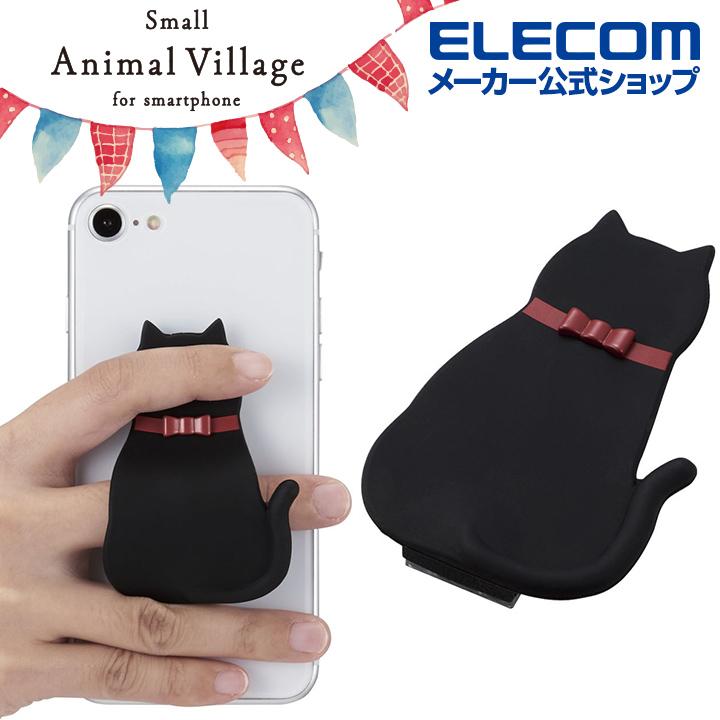ELECOM 背影造型手機指環-黑貓