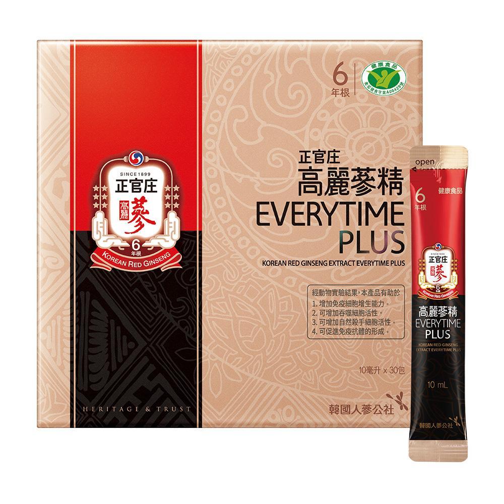 【正官庄】高麗蔘精EVERYTIME PLUS(10mlx30包)