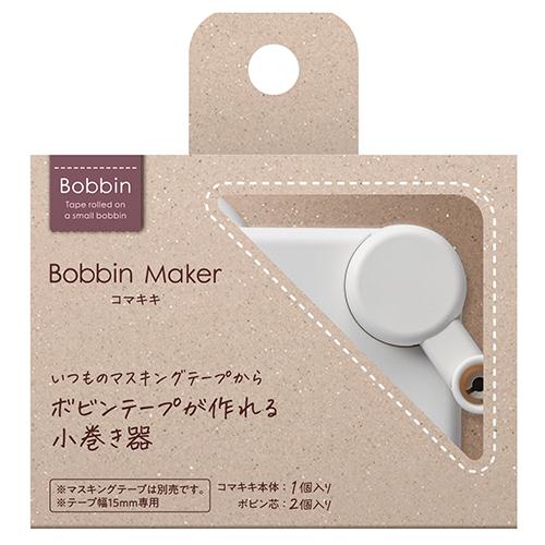 KOKUYO Bobbin紙膠帶 分裝器(含軸芯2入)