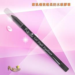歐凱極致輕柔防水眼膠筆-黑色