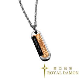 ROYAL DAMON『熱力四射』項鍊-大