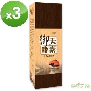 《草本之家》牛樟芝+桑黃蔬果酵素液750mlX3瓶