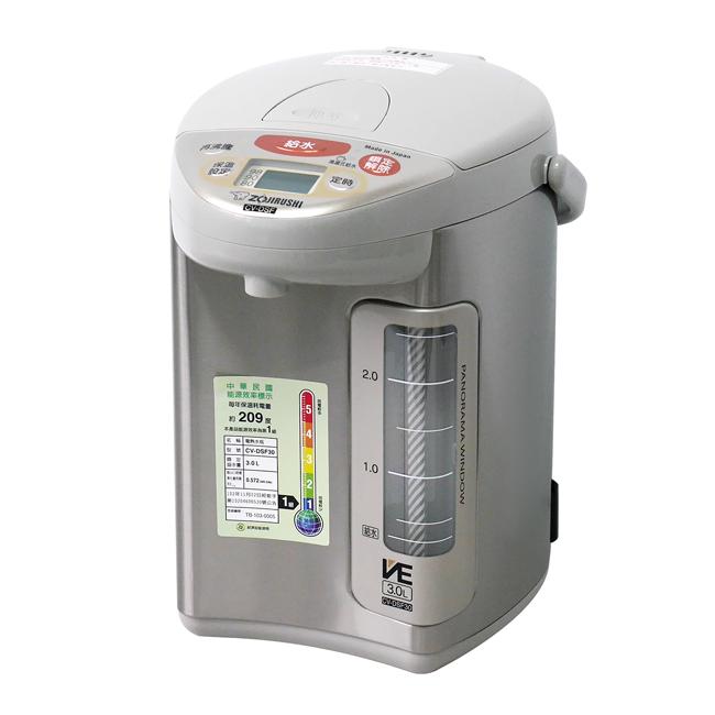 象印VE3.0超真空保溫熱水瓶 CV-DSF30