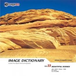 典匠圖庫~~Image Dictionary系列~DI033~Beautiful Scen
