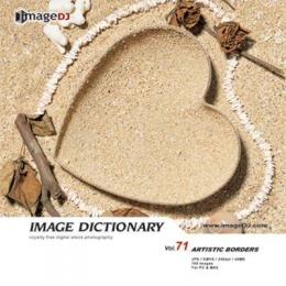 典匠圖庫~~Image Dictionary系列~DI071~Artistic Borde