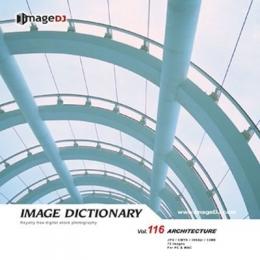 典匠圖庫~~Image Dictionary系列~DI116~Architecture~