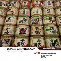 典匠圖庫~~Image Dictionary系列~DI148~Japanese Impre