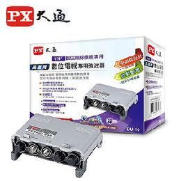 PX大通數位電視專用強波器 BU-10