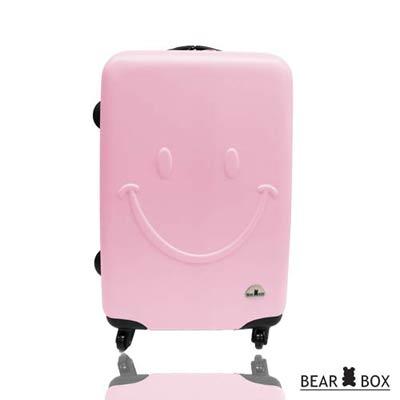 Bear Box 一見你就笑 ★ ABS霧面28吋限定加大輕硬殼行李箱-微笑粉28吋