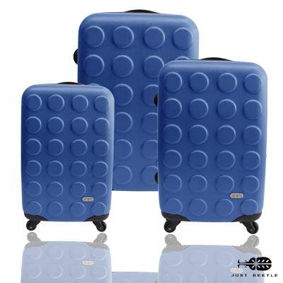 Just Beetle☀積木系列ABS輕硬殼旅行箱三件組藍色