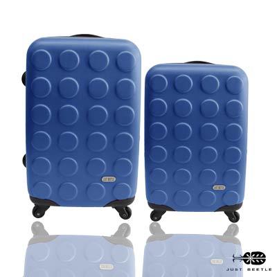 Just Beetle☀積木系列ABS輕硬殼旅行箱24+20藍色