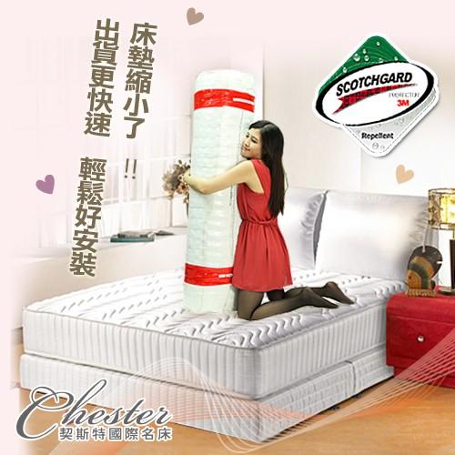 【契斯特】★甜蜜夢鄉★高碳鋼獨立筒捲式床墊-單人
