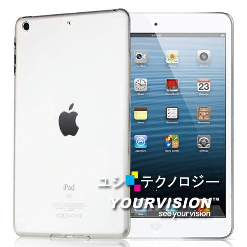 iPad mini 超耐塑晶漾高硬度 薄 背殼