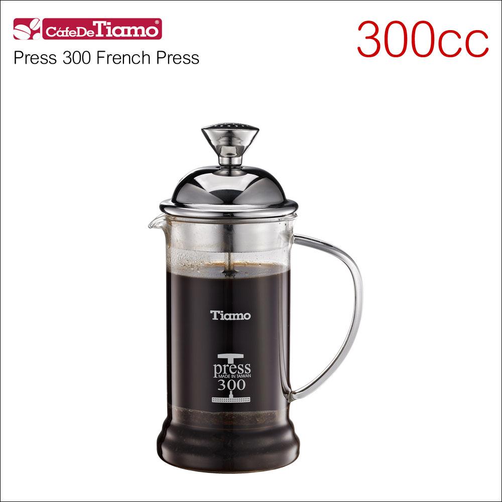 Tiamo 玻璃法式濾壓壺 300cc (HG2112)