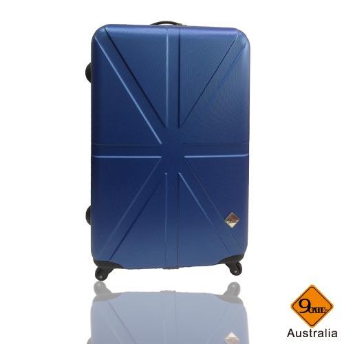 Gate9英倫系列ABS輕硬殼行李箱24吋藍色