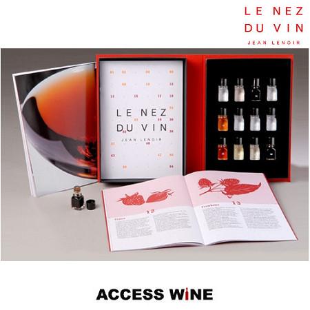 [LE NEZ DU VIN酒鼻子]12種紅酒香氣組-英文版