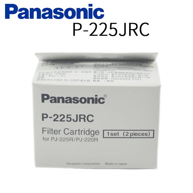 Panasonic 國際牌 電解水專用濾心 P-225JRC
